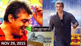 Thanthi TV Box Office : Ajith's Vedhalam Retains its Spot Among Top 3 - 29-11-2015