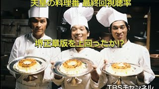 佐藤健(26)が主演を務めたTBSテレビ60周年特別企画・日曜劇場「天皇の...
