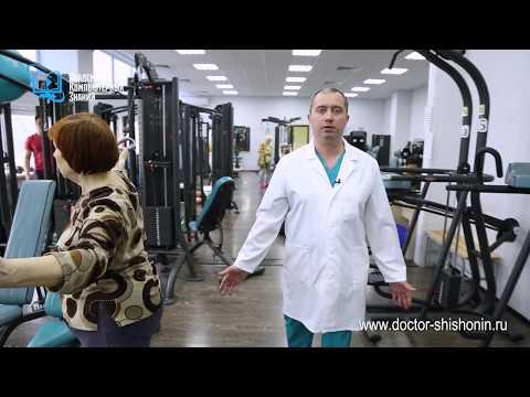 Клиника Шишонина изнутри