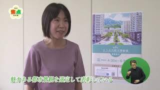 北九州市都市景観賞(令和3年6月6日放送)