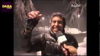 قتلني الثلج في نشرة الأخبار على الأولى هههه