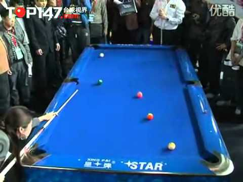 Stephen Hendry 9-ball pool exhibition in China