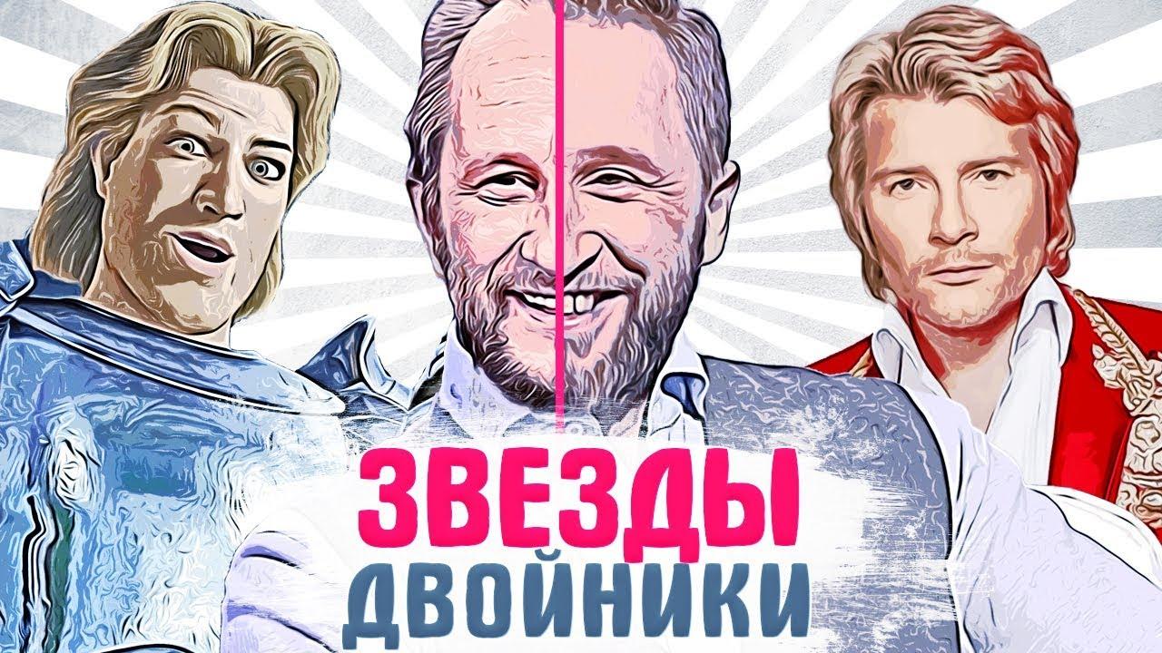Зарубежные и Российские Знаменитости - рокерский стиль девушки