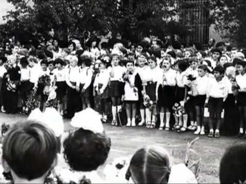 видео: 1сентября1982 СШ № 76 г. Тбилиси.avi