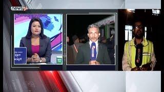 उपनिर्वाचन मतदान विशेष ( LIVE FROM POKHARA AND DHARAN ) Part 11 - NEWS24 TV