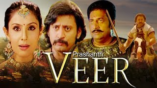 Prashanth Veer | Full Movie | Ponnar Shankar | Prashanth | Pooja Chopra | Hindi Dubbed Movie