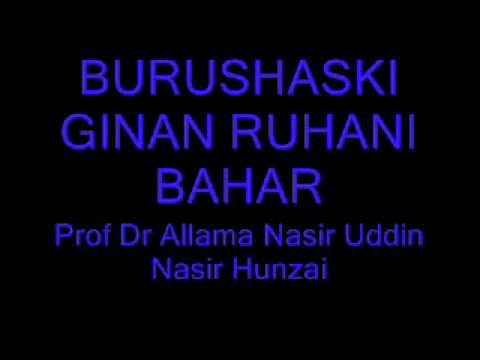 Burushaski Ginan Ruhani Bahar.wmv