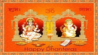 Happy Dhanteras 2020 Song, Images, Wishes, whatsapp video download, hd wallpaper, pic, gif, messages