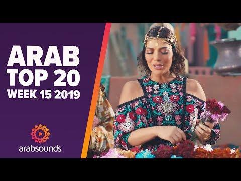 TOP 20 ARABIC SONGS (WEEK 15, 2019): Assala, Najwa Karam, Amr Diab & More!