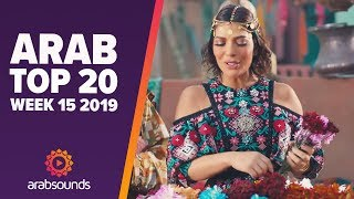 TOP 20 ARABIC SONGS (WEEK 15, 2019) Assala, Najwa Karam, Amr Diab & more!
