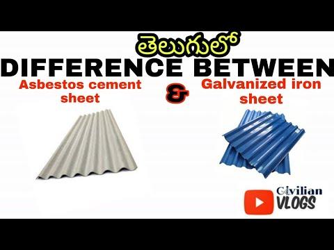 asbestos-cement-sheet-vs-galvanized-iron-sheet-||-telugu-||-సిమెంట్-రేకు-vs-ఐరన్-రేకు-||-sakir
