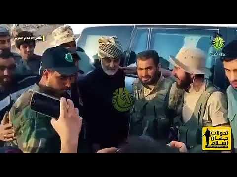 Iranian IRGC Gen.Qasem Soleimani with Syrian Army Soldiers ( HERO ) سردار قاسم سلیمانی در سوریه
