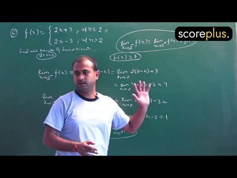 Concept of continuity of a function | CBSE 12 Maths & competitive | NCERT 12 Maths Ex 5.1 intro