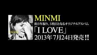 MINMI - I LOVE (歌詞PV)