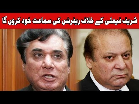 Cases Against Sharif Family To Be Proceeded On Merit, Says Javed Iqbal - 24 News HD