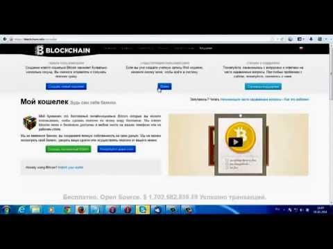 Bitcoin супер заработок дорогой валюты!