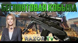 WARFACE M14 CRAZY HORSE БЕСПОНТОВАЯ КОБЫЛА!!!