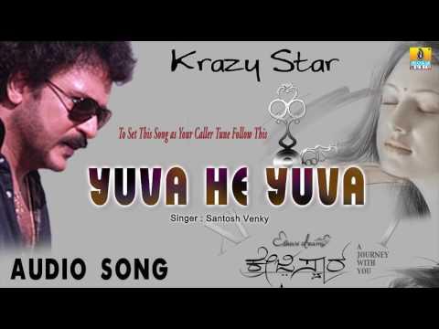 Krazy Star - Yuva He Yuva | Audio Song | V Ravichandran, Priyanka Upendra