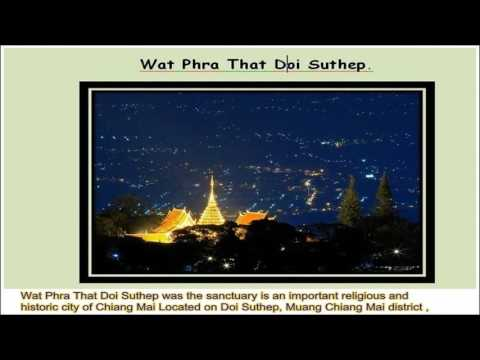 07Wat Phra That Doi Suthep | Thailand Travel Guide