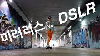 캐논 미러리스 m50 vs DSLR 보급기 대격돌