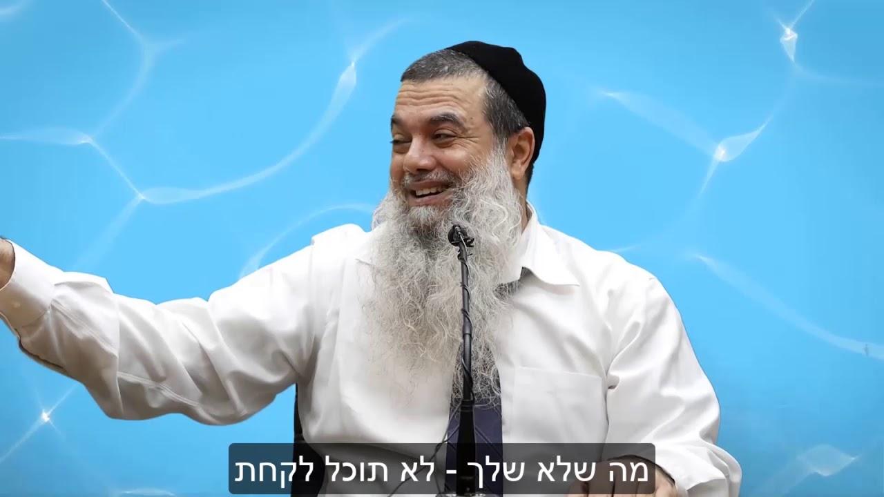 הרב יגאל כהן - אי אפשר לקחת לך את הכבוד HD {כתוביות} - מדהים!