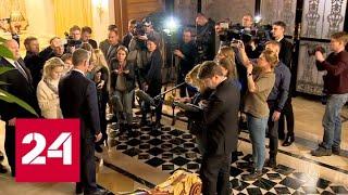 Россия и Белоруссия договорились о поставках газа и нефти на 2020 год - Россия 24