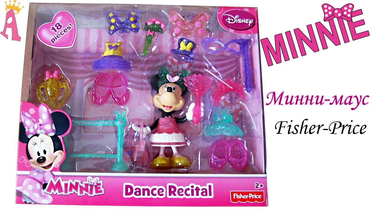 Видео игрушки минни маус