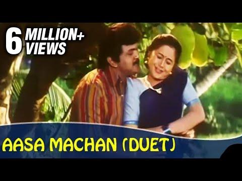 Aasa Machan Duet Song - Prabhu, Devayani – Ilaiyaraja Hits - Kummi Paattu