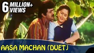 Aasa Machan Duet Video Song | Kummi Paattu | Prabhu, Devayani | Ilaiyaraja  | Arunmozhi, Swarnalatha