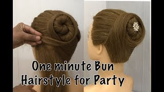 One Minute Bun Hairstyle for party | High Bun Hairstyle with Gown | Easy Hairstyles