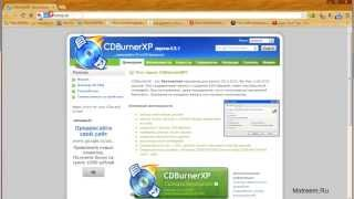 Запись дисков CD Burner XP