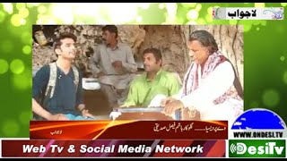 #Panjabisongs #Pakistanisongs Ve Perdesia   FaisalVEVO   Nusrat Fateh Ali Khan   Lajawab   Pak songs