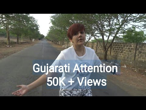 Attention Gujarati Version - Swara Oza