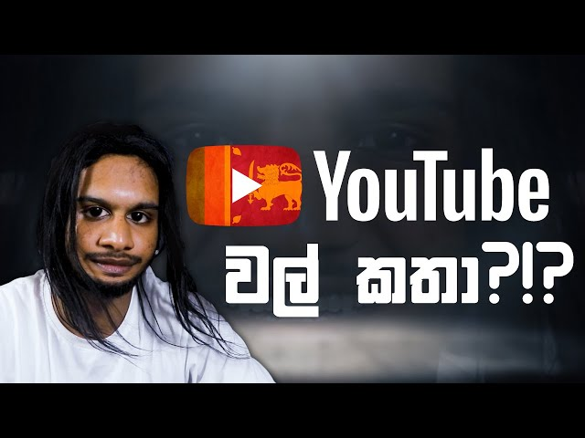 Weird Side of Sri Lankan YouTube - Pie FM