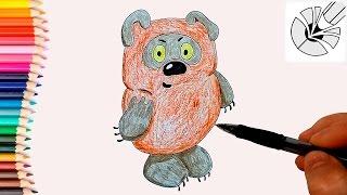 Как нарисовать Винни Пуха карандашом (Винни-Пух идет в гости) - Рисование и раскраска для детей
