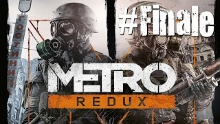 Metro 2033 Redux Walkthrough Fr Pc 1440p60fps: Chapitre 7 La Tour