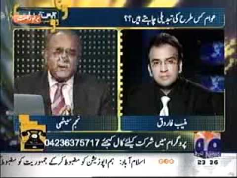 Aapas Ki Baat GEO Gallup Pakistan Poll  18 oct 11