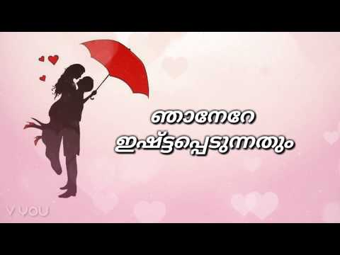 Malayalam Love WhatsApp Status Video thumbnail