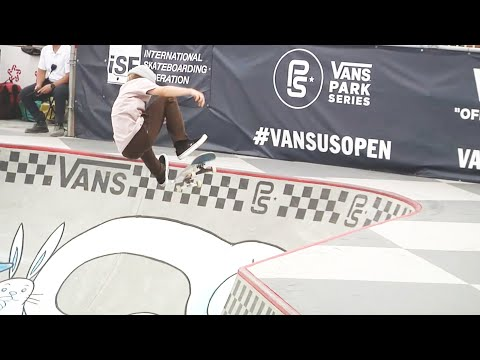 Vans US Open Huntington Beach 2017 (Mens Practice) | TransWorld SKATEboarding