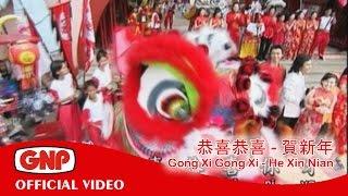 恭喜恭喜 - 賀新年 Gong Xi Gong Xi - He Xin Nian - GNP All Stars (CNY)
