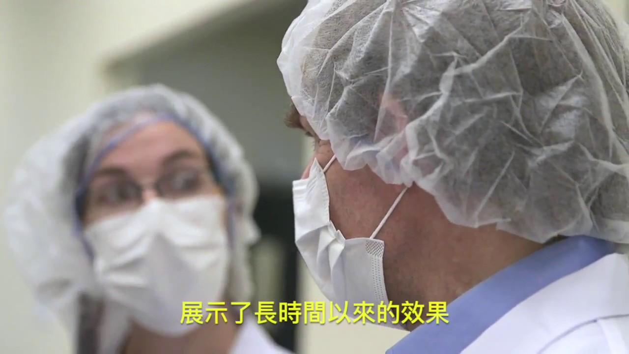 2愛力思科學Allysian Sciences創辦人理念 中文字幕 - YouTube