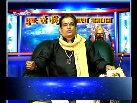 Dukh Dard Daridrata Niaran Samagam on 17 May 14 - Astro TV Show