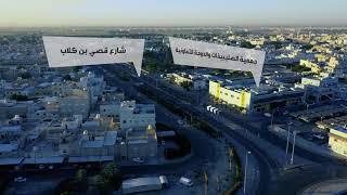 ملحمة الدوحة