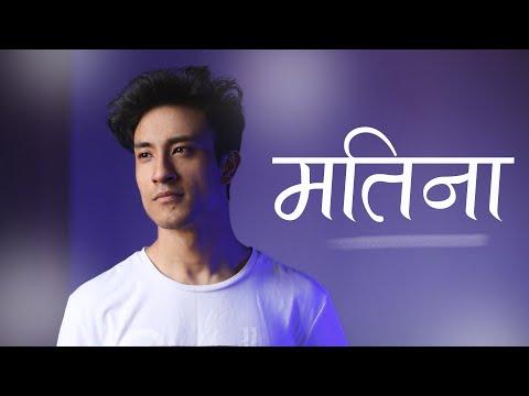 Download Matina - Ujan Shakya (Official Lyrical Video)