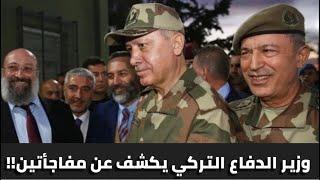 لأول مرة في تاريخ تركيا!! ستصنّع هذين السلاحين قريبًا جداً!! ما هما؟؟ و ما أهميتهما؟؟🤔