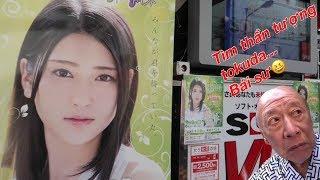 VLOG | Khám Phá Nhật Bản  : Hành Trình Tìm Kiếm Cty JAV Để Gặp Thần Tượng và Cái Kết