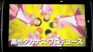 【潜入捜査アイドル・刑事ダンス】主題歌「終われないダンス」 http://w...