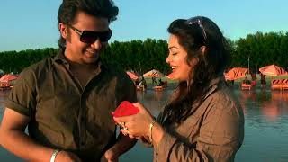 Prothom Jedin – SM Tushar Video Download