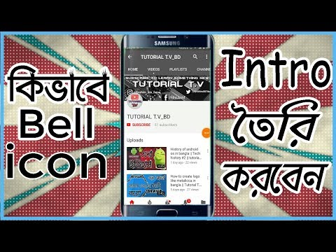 corel video studio templates download - how to create a bell icon intro with corel videostudio in