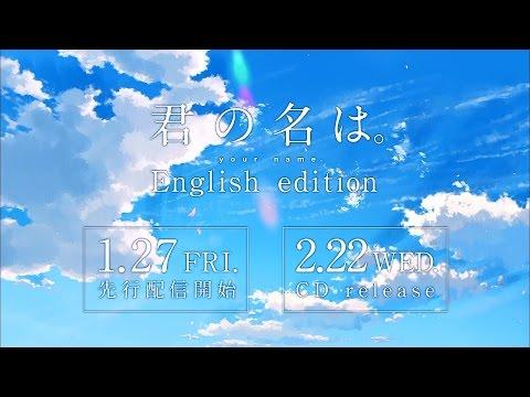 Lirik lagu RADWIMPS - Zenzenzense (English ver.) 歌詞